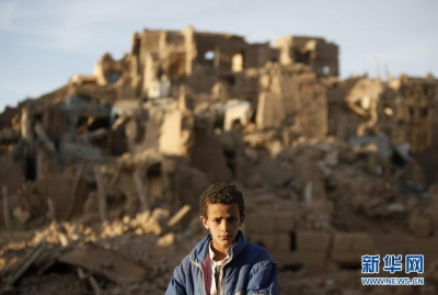 联合国儿基会拟筹款39亿美元用于人道救助
