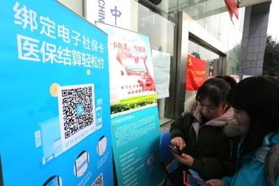 镇江社保卡发放近300万张 镇江市区将新增两家合作银行代办网点