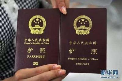 权威指南!护照