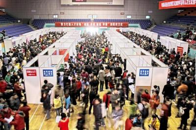 镇江举办2019年就业援助招聘会 就业困难人员想找份工作安心过年