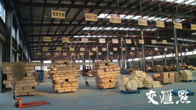 县域电商十强名单出炉,江苏有三个