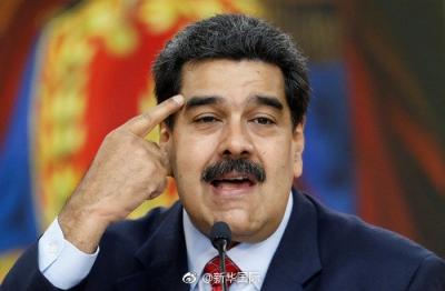"""""""四国联军""""向委内瑞拉施压:必须重选总统!委外长:谁给你们的权力?"""