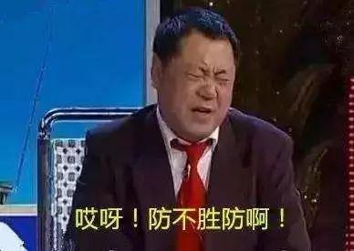 侠客岛谈权健被立案侦查:传销真是社会毒瘤