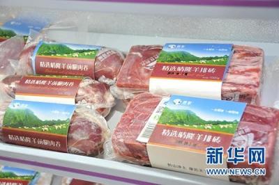 """""""羊贵妃""""没走""""牛魔王""""又来?牛肉价格屡创新高"""