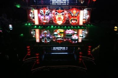 第六届西津灯会昨晚亮灯 灯会期间还将组织非遗文化展示、传统戏曲表演等活动