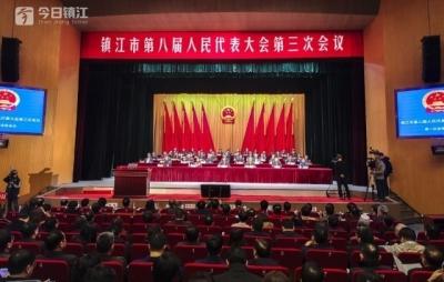 镇江市八届人大三次会议隆重开幕  惠建林主持  张叶飞作政府工作报告