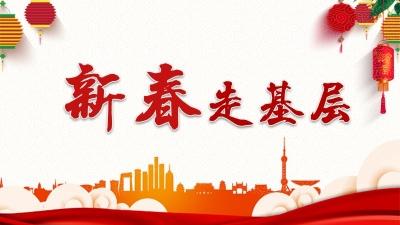 【新春走基层】的哥心愿:希望每个人都被温柔相待