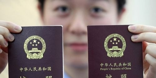 中国公民新增4个免签目的地:阿联酋、波黑、白俄罗斯、卡塔尔