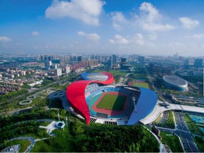 福布斯中国最具创新力30城市排行榜,镇江居第18名