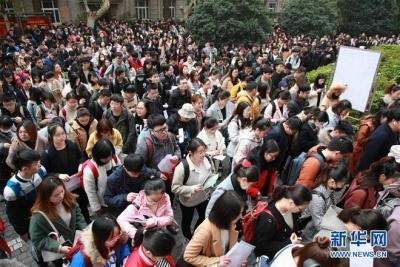 2019年镇江考试录用公务员网上报名截止 实际缴费成功9465人
