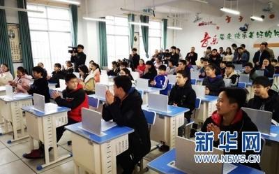 镇江教育信息化综合发展指数全省居首