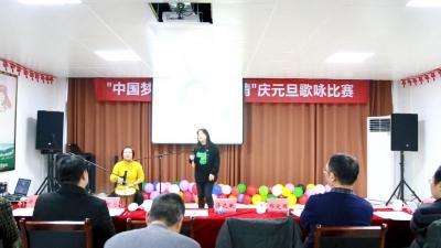 """镇江市政设施管理处举办""""中国梦,家乡美,市政情""""庆元旦歌咏比赛"""