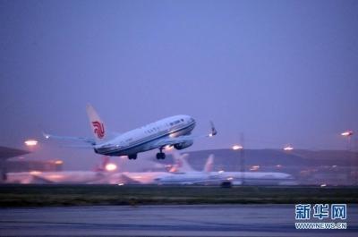 燃油附加费再次步入0元时代 5日起多家航空公司将免收燃油费