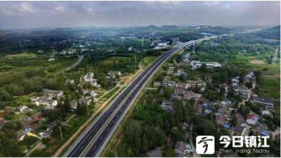 2月1日起,江苏这两条高速公路最高限速提至120公里/小时