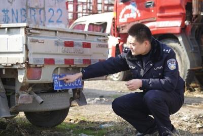 当李逵遇到李鬼  丹阳又一套牌车被抓现行