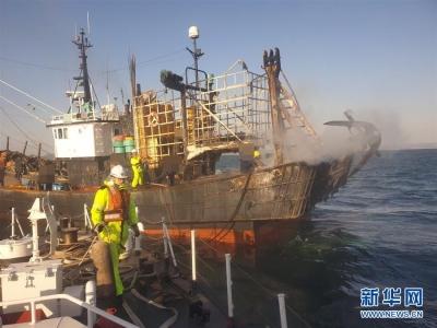 韩国渔船起火酿死伤 一名中国公民失踪