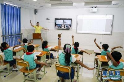 教育部:校外培训机构专项治理整改工作已基本完成