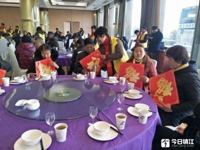 镇江新区开心果志愿者与服务对象共迎新年