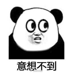 """日本有了会""""抖包袱""""的相声演员!这下可苦了艺人们……"""