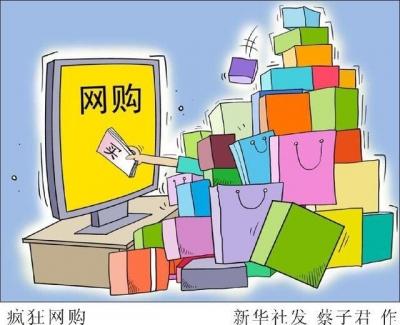 """告别""""裸奔"""",上海颁发首批个人网店营业执照"""