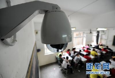 """家用摄像头后面的""""不法之眼""""——智能摄像头隐私泄露调查"""