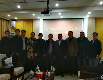 磁谷科技与唐任远院士团队合作建立院士工作站