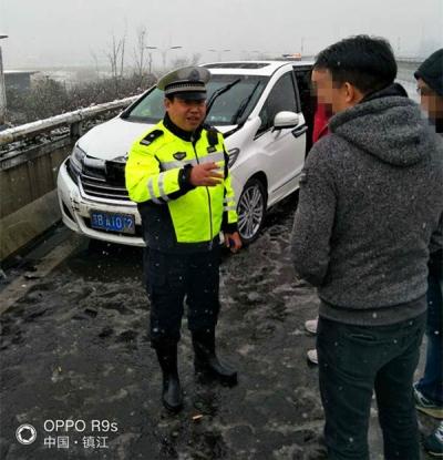 警示   一定要小心!润州交警发布雪天最新事故警情