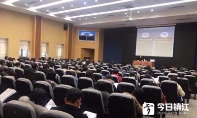 以科技创新汇聚高质量发展动能  镇江新区科信局开展研发统计业务培训会