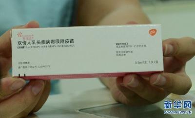 普及!接种HPV疫苗有哪些禁忌? 怎样接种才会有效