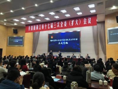 镇江青年人才建功高质量发展三年行动方案发布启动