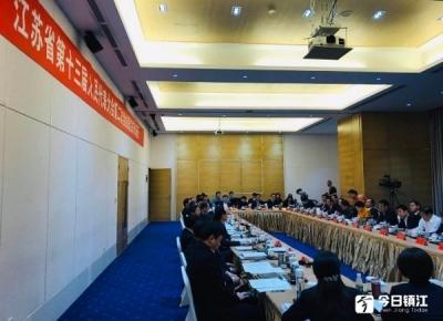 省十三届人大二次会议今闭幕,镇江代表提出33件议案建议