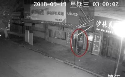 """这个跨省盗窃团伙""""瞄""""上了手机店,两个月偷了9家。"""