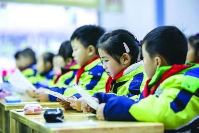 """【镇事今编】让更多孩子享受优质教育资源——""""民生有改善,群众有获得""""系列报道之二"""
