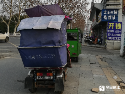 """春节将至,镇江街头又现非法营运""""三小车"""""""
