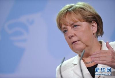 数百德国政界人士等遭网络袭击信息泄露