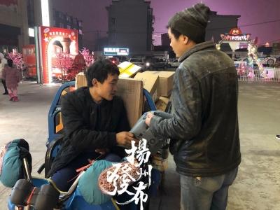【暖新闻】寒夜里小哥路边捡到三件包裹后,他的举动温暖了一座城