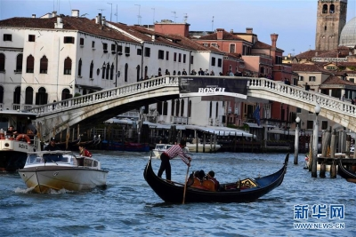 """威尼斯将按天收""""门票"""" 游客最高缴费10欧元"""