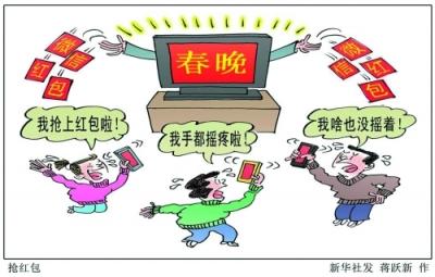 """支付巨头都出手了!2019年春节""""红包大战""""打响"""