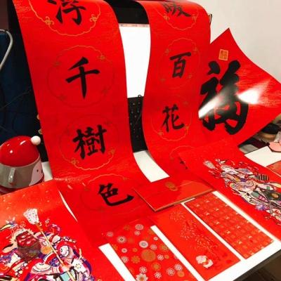 """福袋、日历、红包……  文创""""年味""""产品受年轻群体欢迎"""