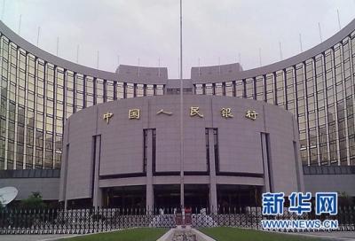 央行调整普惠金融定向降准小微企业贷款考核标准
