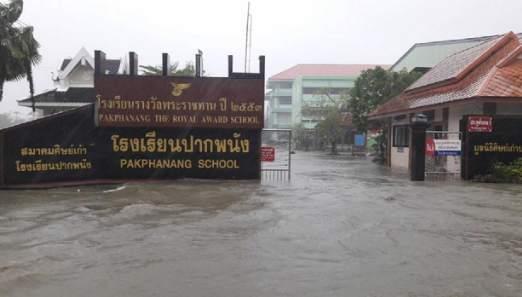 """飓风""""帕布""""袭泰国南部已致3死 近4万游客被困旅游区"""
