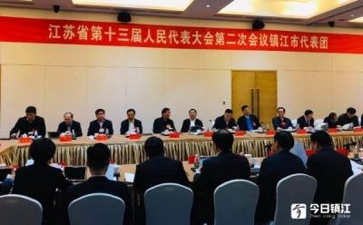 省十三届人大二次会议镇江代表团举行第一次会议