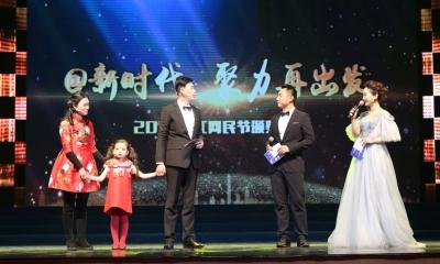 @新时代 聚力再出发 2018镇江网民节颁奖典礼隆重举行