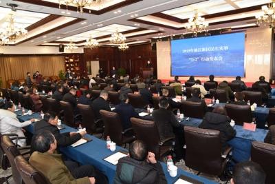 2019镇江新区为民生项目很忙 将新增停车位910个,建设3个助餐点