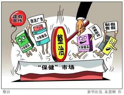 《江苏省广告条例》通过:不经本人允许,不得打广告电话发广告信息