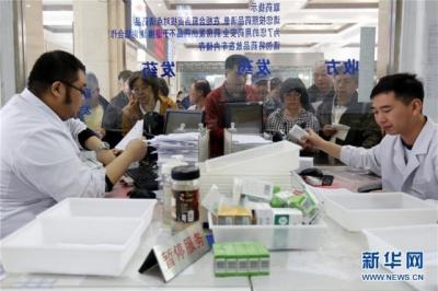 我国统筹推进国家组织药品集中采购和使用试点落地实施