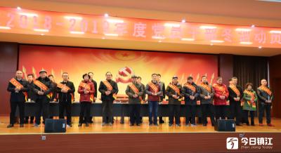 """姚桥推选表彰第一届26名""""新乡贤"""""""