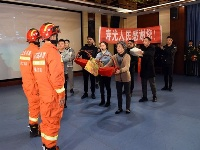 镇江消防向人民报告