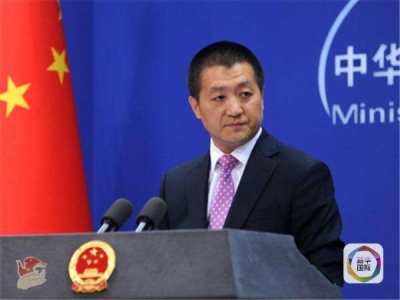 """""""中华人民共和国条约数据库""""上线"""
