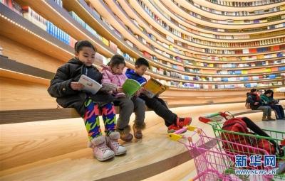 你达到了吗?去年我国人均阅读量12.4本书